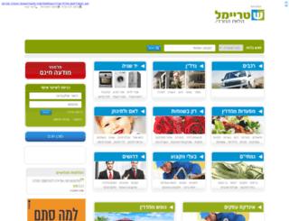 shtraymel.co.il screenshot