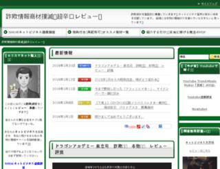 shu770.com screenshot