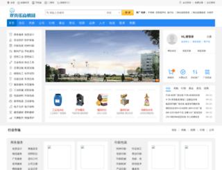 shuanghuangdan.com screenshot