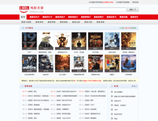 shuangtv.net screenshot