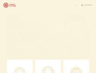 shubhamalock.com screenshot