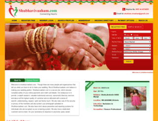 shubhavivaaham.com screenshot