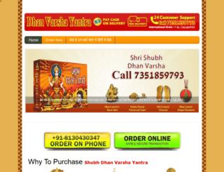 shubhdhanvarsha.yantra.co screenshot
