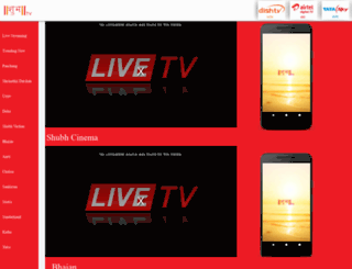 shubhtv.com screenshot