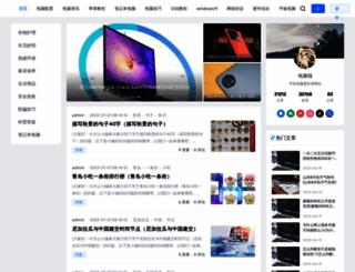 shudoo.com screenshot