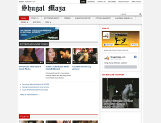 shugalmaza.com screenshot