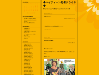 shuhana.jugem.jp screenshot