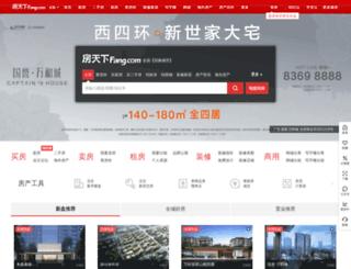 shuianhuijing.soufun.com screenshot
