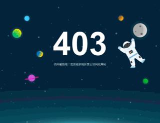 shuijinggongbbs.com screenshot