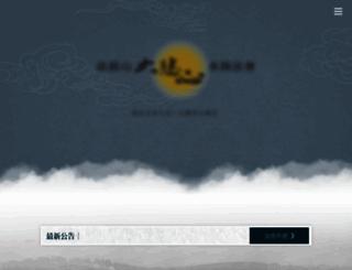 shuilu.ddm.org.tw screenshot