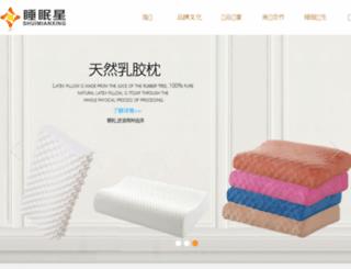 shuimianxing.com screenshot