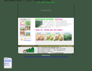 shuimitao.net screenshot
