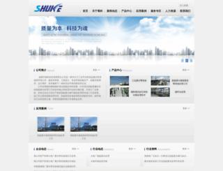 shuke-tech.com screenshot