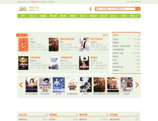 shukuai.com screenshot