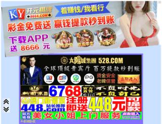 shumi123.cn screenshot