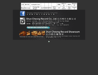 shuncheongrec.com screenshot