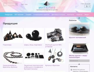 shungit-ki.ru screenshot