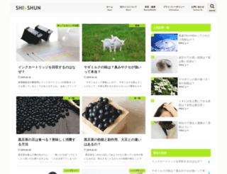 shunnoshun.com screenshot