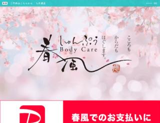 shunphu.com screenshot