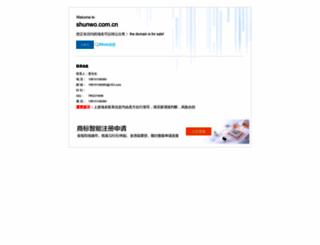 shunwo.com.cn screenshot