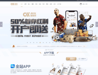 shunxinzhi.com screenshot
