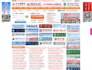 shuobozhaopin.com screenshot