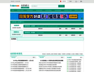 shuoshi.koolearn.com screenshot