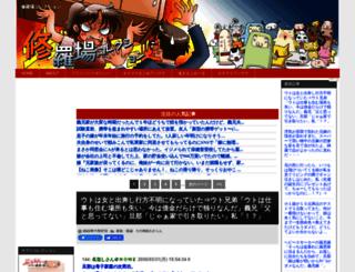 shuraba.net screenshot