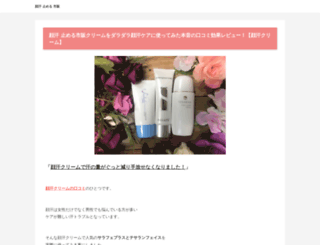 shuresongwritingaward.com screenshot