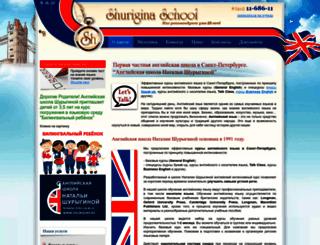 shurigina.ru screenshot