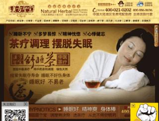 shushui.shengbaocha.com screenshot