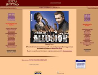 shutko.com.ua screenshot