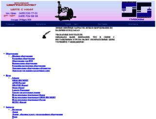shveiprom.com screenshot