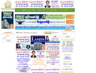 shweroom.com screenshot