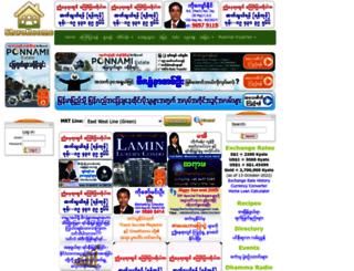 shwerooms.com screenshot