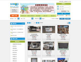 shwoo.taipei.gov.tw screenshot