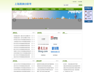 shxinye2011.com screenshot
