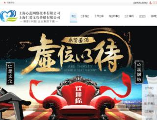 shxrnet.com screenshot