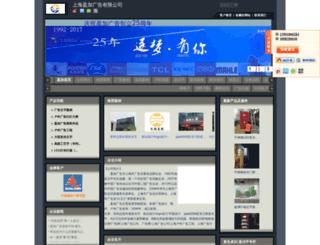 shyjad.com screenshot