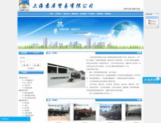 shyjqy.com screenshot