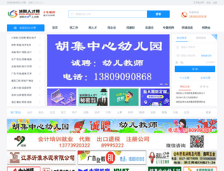 shyrcw.com screenshot