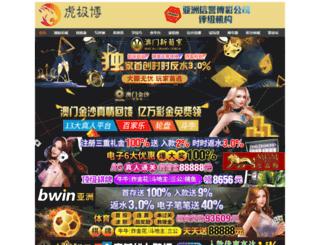shyztx.com screenshot