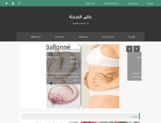 si7awd.com screenshot