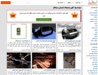 siahkol.niazerooz.com screenshot