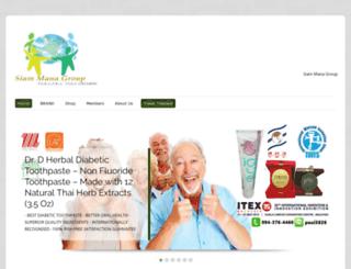 siam-mana-group.com screenshot