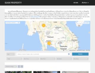 siam-property.com screenshot