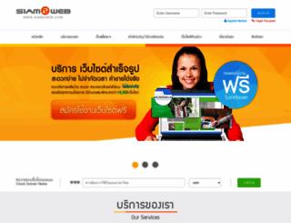 siam2web.com screenshot