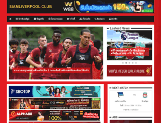 siamliverpool.com screenshot