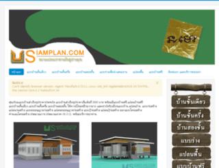 siamplan.com screenshot