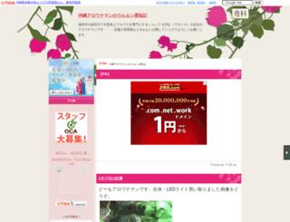 sianron.ti-da.net screenshot